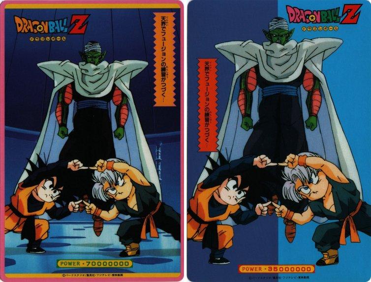 Aaaah ça c'est de la carte originale, la double-entraînement fusion !