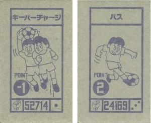 Dos de Menko présentant des scènes de football au lieu de symboles de baseball.