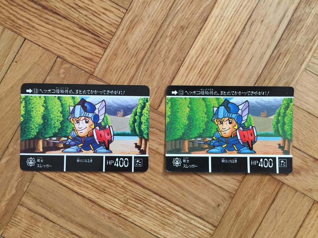 À gauche la réédition, à droite l'originale