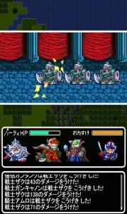 Screenshot du jeu sur smartphone
