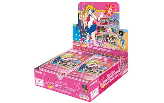 Carddass Revival Collection Sailor Moon vol. 1