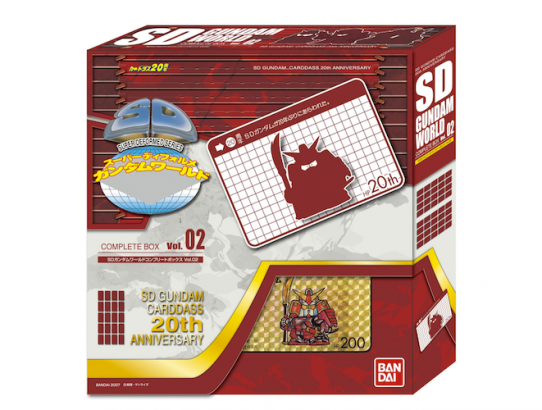 SD Gundam World Carddass Complete Box vol. 2