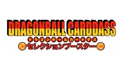 Propositions de cartes spéciales pour le vol. 2 des Carddass Selection Dragon Ball
