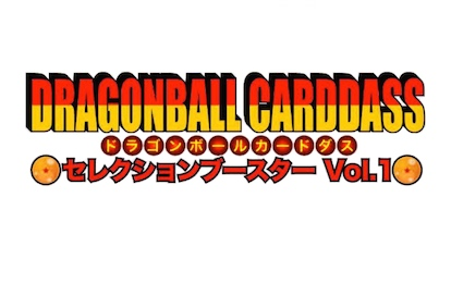 Top 10 des cartes absentes du vol. 1 des Carddass Selection Dragon Ball