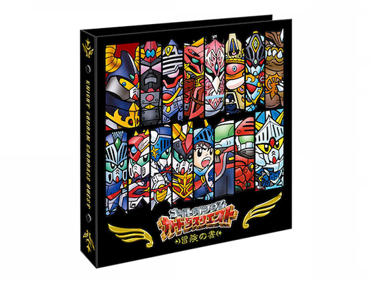 Knight Gundam Carddass Quest official card binder set