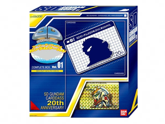 SD Gundam World Carddass Complete Box vol. 1