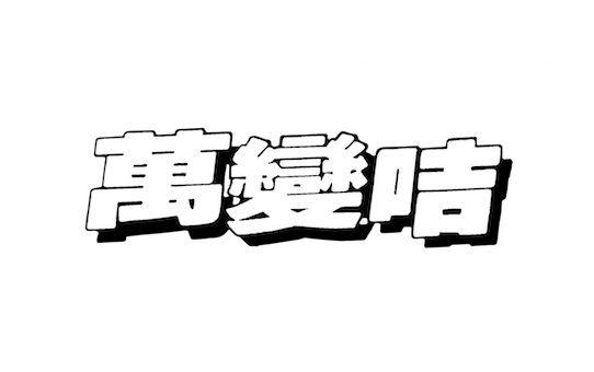 Dragon Ball filebook Carddass HK part 6