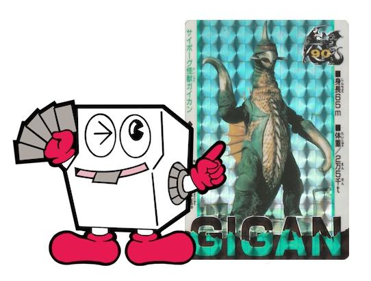 La carte de la semaine #2 : Gigan