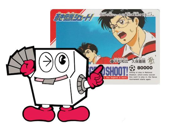 La carte de la semaine #10 : Kazuhiro Hiramatsu & Yoshiharu Kubo