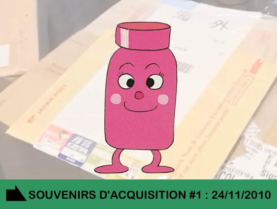 Souvenirs d'acquisition #1 : 24 novembre 2010