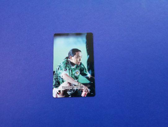 J-League Calbee 1993 Soccer Card no.330 Tsuyoshi Kitazawa