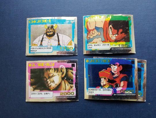 Magnets Dragon Ball Z par Amada
