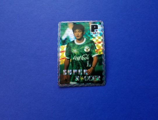 J-League Super Soccer P Card King Kazu