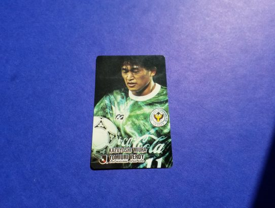 J-League Calbee 1993 Soccer Card no.332 King Kazu