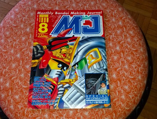 Magazine Monthly Bandai Making Journal vol.133 d'août 1990