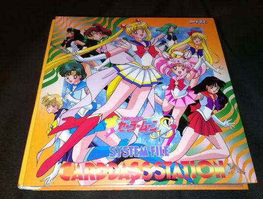 Carddass Graffiti Sailor Moon