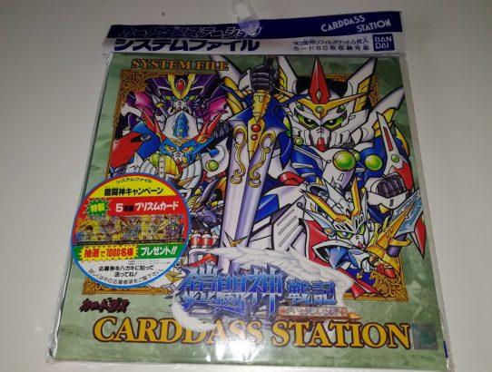Encore un Carddass Station SD Gundam