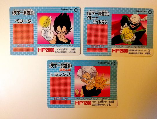 Candy Cards Dragon Ball Z