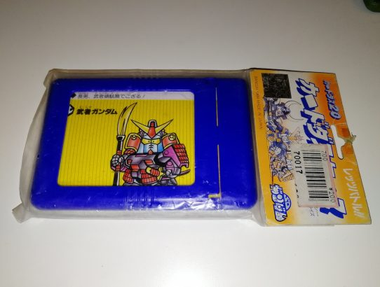 Carddass Case SD Gundam