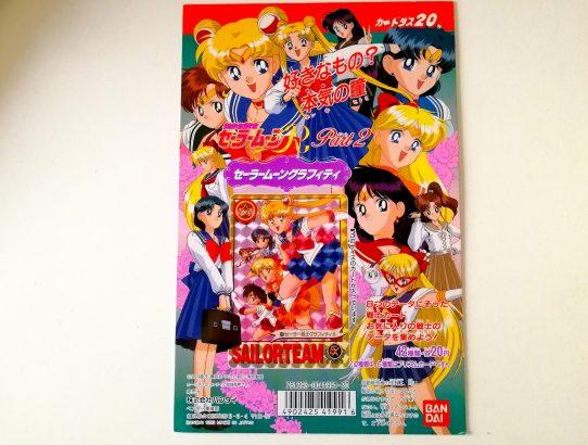 Réception : display Carddass Graffiti Sailor Moon part 2