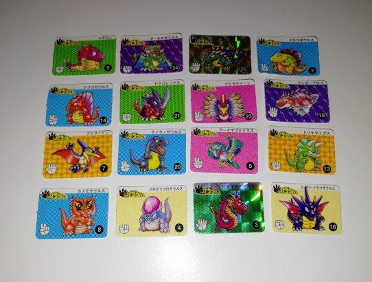 Chibi cards Last Zaurus