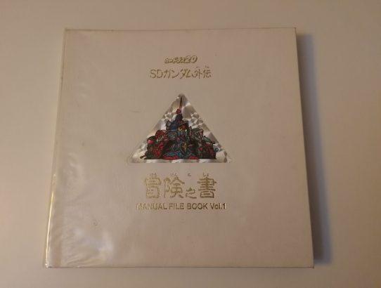 Manual File Book Carddass SD Gundam Legend
