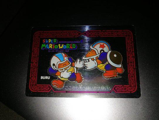 Nagasakiya Super Mario World no.7