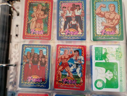Jungle King Tar-chan : quand Tarzan s'invite au Japon (et en cartes)