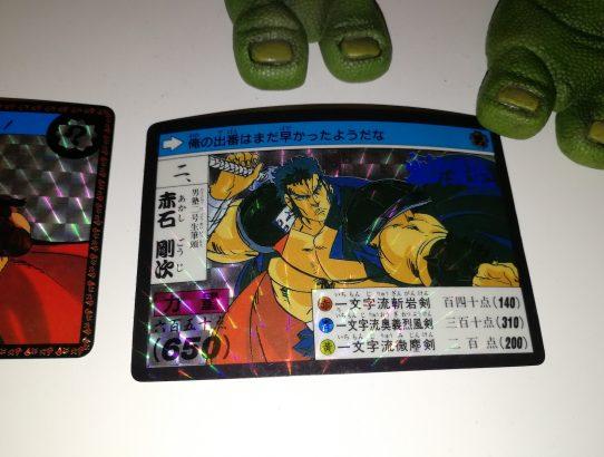 Réception : prismes Carddass Sakigake!! Otokojuku