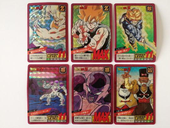 Prism set Super Battle part 1 (1993)