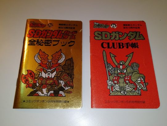 SD Gundam Club Notebooks