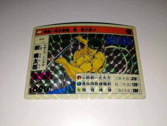 Réception : Carddass prisme Sakigake!! Otokojuku numéro 1